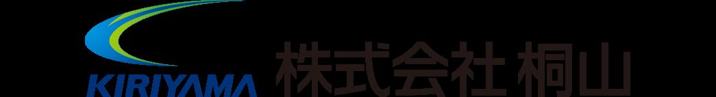 株式会社桐山 | 岐阜、愛知、三重の水道工事・リフォーム